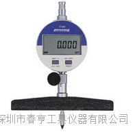 进口孔雀PEACOCK数显高精密深度计T1-205范围0-20分度值0.001苏州特价 T1-205