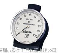 进口奥斯卡ASKER高分子橡胶邵氏硬度计JC型测量硬质橡胶 JC