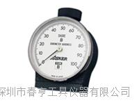 进口奥斯卡ASKER高分子橡胶邵氏硬度计B型测量半硬质橡胶素烧陶土 B