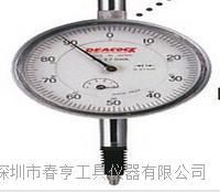 批发特价进口日本PEACOCK孔雀机械指针式百分表57-SWA分度值0.01范围5mm 57-SWA