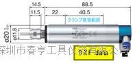 进口中西NSK电动主轴马达BM-320CNC自动机床专用走芯机高频铣 BM-320