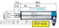 NAKANISHI中西NSK电动主轴马达BM-322机床STAR适用进口走芯机专用高频铣 BM-322