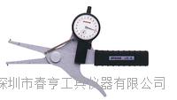 进口内卡规LB-6范围30-50江苏特价 LB-6