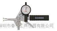 进口内卡规LB-7S范围15-35江苏特价 LB-7S