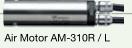 进口NAKANISHI中西NSK 高速气动马达AM-310R/L编码1079柄径22.8转速30000分板机钻孔铣削钻孔切割 AM-310R