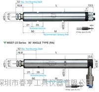 中西NSK进口高速气动主轴马达MSST-2302R直径23转速2000转 MSST-2302R