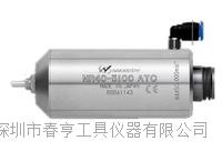 进口中西NSK高速自动换刀主轴NR40-5100ATC切割铣削钻孔专用主轴 nr40-5100ATC