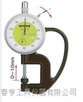 特价供应进口厚薄表G-0.4N范围0-10mm分度值0.01 G-0.4N