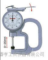 特价供应进口测厚规G-2范围0-20分度值0.01 G-2