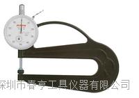特价供应进口厚薄表H-2.4N范围0-10分度值0.01 H-2.4N