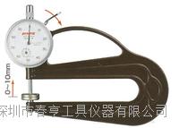 进口日本孔雀PEACOCK厚薄表H-20型进口测厚规范围0-10四川特价 H-20