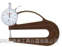 特价供应进口测厚规H-1A进口厚薄表范围0-10分度值0.01 H-1A