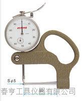 特价供应进口测厚规P-2范围0-15分度值0.01 P-2