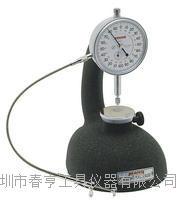 进口日本孔雀PEACOCK台式测厚仪R1-A橡胶 皮革塑料测量范围2mm分度值0.001四川特价 R1-A