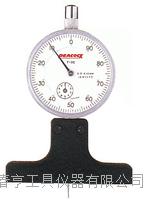 进口孔雀高精密深度计T-2C厚度测量范围0-10分度值0.01四川特价 T-2C
