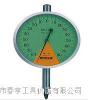 进口孔雀PEACOCK指针比测型千分表15DZ分度值0.001范围0.16mm 15DZ
