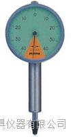 供应孔雀PEACOCK机械指针比测型百分表47Z-XB 分度值0.01范围0.8四川特价 47Z-XB