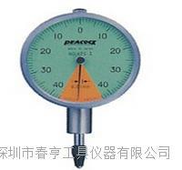 供应孔雀PEACOCK机械指针比测型百分表47SZ分度值0.01范围0.8四川特价 47SZ