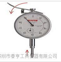 批发特价进口日本PEACOCK孔雀机械指针百分表107-LL分度值0.01范围10mm 107-LL