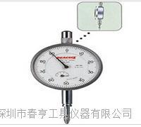批发特价进口日本PEACOCK孔雀指针机械百分表57F分度值0.01范围5mm 57F