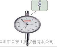 批发特价进口日本PEACOCK机械指针式精密百分表57B分度值0.01感度5mm 57B