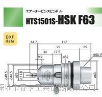 进口中西NSK气动动力钻150000钻小孔主轴HTS1501S-HSK F63精度1um北京特价 HTS1501S-HSK F63