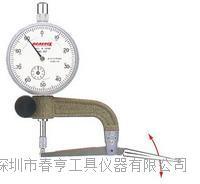日本PEACOCK孔雀进口测定器XY-2四川特价 XY-2