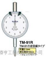 进口指针式十分表TM-91 R范围0-10分度值0.1mm百分表千分表特价 TM-91R