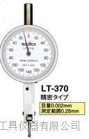 进口得乐TECLOCK杠杆千分表LT-370范围0-0.28分度值0.002特价  LT-370