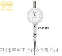 特价供应进口得乐TECLOCK杠杆百分表LT-316PS范围0-1.0分度值0.01 LT-316PS