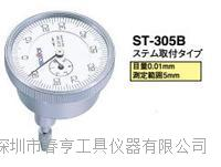 进口得乐TECLOCK百分表ST-305B范围0-5分度值0.01百分表千分表特价 ST-305B