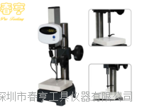 国产SJ207高精度数显高度计替换尼康 SJ207