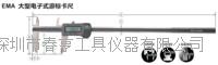 日本中村KANON电子式游标卡尺EMA100J测定范围0-1000特价销售 EMA100J