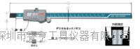 日本中村KANON外径沟槽测量游标卡尺E-NK20B测定范围0-200特价销售 E-NK20B