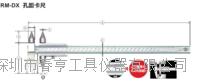 日本中村KANON孔距卡尺RM100DX特价销售 RM100DX
