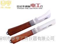 日本进口罗宾汉工具多功能折叠刀 多功能折叠刀