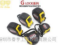 防滑树脂保护套钢卷尺双面刻度 防滑树脂保护套钢卷尺双面刻度