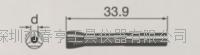 日本NAKANISHI中西NSK高精密夹头CHH-3.175打磨机专用夹头IH-300/IR-310/EHR-500/EHR-401/EHL-401 CHH-3.175