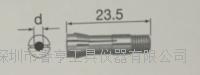 中西NSK高精密夹头CHS-3.175编码90593专用打磨机ERA-270夹头气动风磨笔夹头 CHS-3.175
