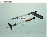 德国oskar schwenk 距离测量设备OT用于测量孔深、轴肩、凹槽的宽度及高度测量  距离测量设备OT