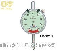 进口得乐teclock指针式千分表TM-1210范围0-0.08分度值0.001百分表千分表特价 TM-1210