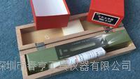 进口理研条式水平仪长度300感度0.02mm/m/FSK富士/OSS大西/OBISHI大菱山东特价 542-3002