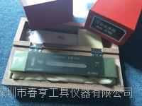 进口理研条式水平仪长度600感度0.05mm/m/FSK富士/OSS大西/OBISHI大菱山东特价 542-6005