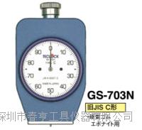 优势供应日本得乐TECLOCK硬度计GS-703G邵氏橡胶硬度计 GS-703G