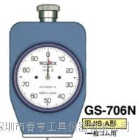 优势供应日本得乐TECLOCK硬度计GSD-706K邵氏橡胶硬度计 GSD-706K