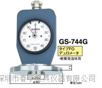 优势供应日本得乐TECLOCK硬度计GSD-744K邵氏橡胶硬度计 GSD-744K