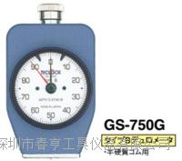 优势供应日本得乐TECLOCK硬度计GS-753G橡胶邵氏硬度计 GS-753G