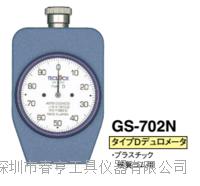 优势供应日本得乐TECLOCK硬度计GS-702N邵氏硬度计D型邵氏橡胶硬度计 GS-702N