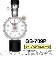 优势供应日本得乐TECLOCK硬度计GS-709P邵氏硬度计A型邵氏橡胶硬度计 GS-709P