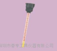 英国微科达MICROSET复制胶膜标准注塑口NP50上海特价 NP50